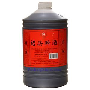 Picture of Liang Chiu Premium Shaoxing Cooking Wine  3 Liters