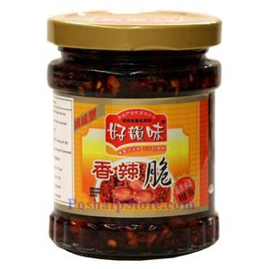 Picture of Haoyunwei Hunan Style Crisp Chili Sauce with Peanuts 6.7 Oz