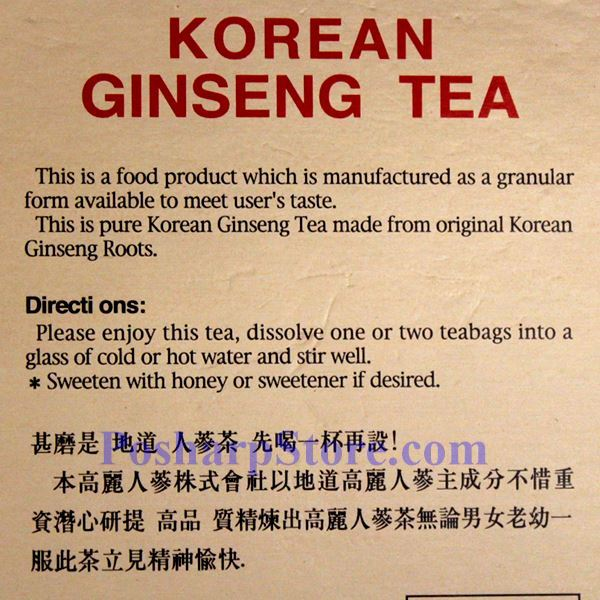 Picture for category Dongwon Instant Korean Ginseng Tea 100 Teabags