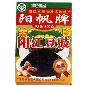 Picture of Yangfan Yangjiang Fermented Black Beans 5.6 oz