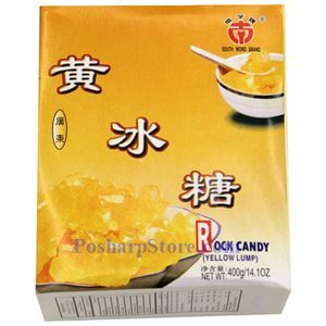 Picture of South Word Brand Yellow Rock Candy (Yellow Rock  Sugar) 14 oz