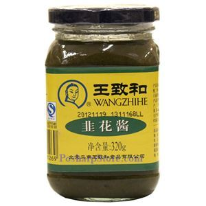 Picture of Wangzhihe Leek Flower Paste 11.2 oz