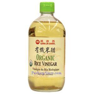 Picture of Wan Ja Shan Organic Rice Vinegar 15 Fl Oz
