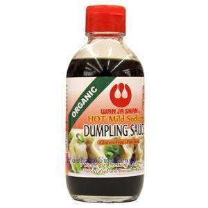 Picture of Wan Ja Shan Hot Mild Sodium Dumpling Sauce 6.7 Fl Oz