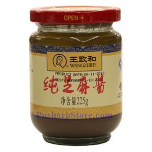 Picture of Wangzhihe Pure Sesame Paste  8 Oz