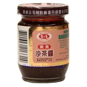 Picture of AGV Vegetarian Satay Sauce 4.2 Oz