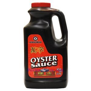 Picture of Kikkoman Oyster Sauce  5 Lb