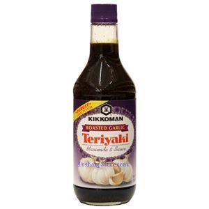 Picture of Kikkoman Roasted Garlic Teriyaki Marinade & Sauce  20 Fl Oz