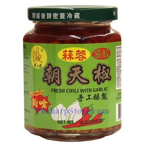 Picture of Ririchang Vegetarian Fresh Chili with Garlic 10 Oz