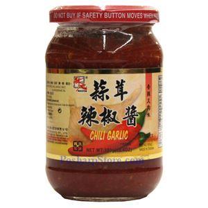 Picture of Zhuangyuan Garlic Chili  Sauce 13.4 Oz