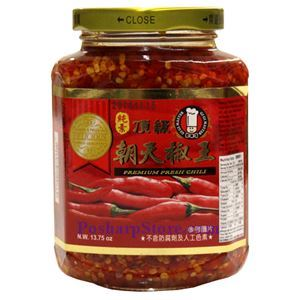 Picture of Gigi Master Vegetarian Premium Fresh Chili Sauce 13.7 Oz