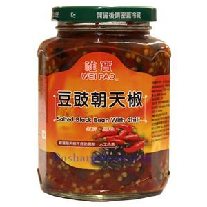 Picture of Wei Pao Salted Black Beans with Chili 15 Oz