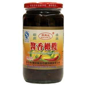 Picture of Kunxingji Salted Olive with Soy Sauce 14 Oz