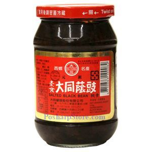 Picture of Ta-Tung Salted Black Beans 13 Oz