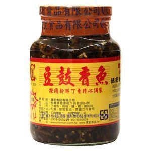 Picture of Qinghong Black Bean Baby Fish 21 Oz