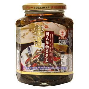 Picture of Jiangdao Fresh Chili with Black Bean & Dried Fish 12 Oz