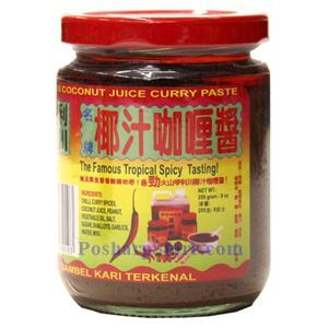 Picture of Lee Chun Indonesian Style Coconut Curry Paste 9 Oz