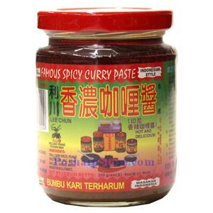 Picture of Lee Chun Indonesian Style  Spicy Curry Paste 9 Oz
