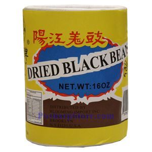 Picture of Dried Black Beans 1 lb