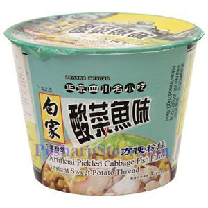 图片 白家牌酸菜鱼味方便粉丝