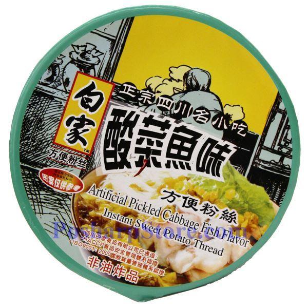 分类图片 白家牌酸菜鱼味方便粉丝