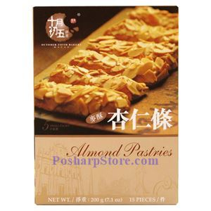Picture of October Fifth Bakery Macau  Almond Pastries 15 pcs