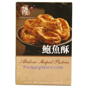 Picture of October Fifth Bakery Macau  Abalone Shaped Pasteries 8.5 Oz