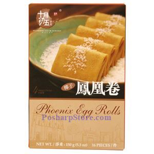 Picture of October Fifth Bakery Macau  Phoenix Egg Rolls with Coconuts 16 pcs