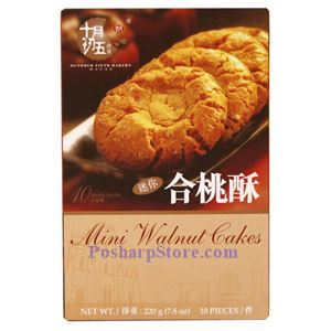 Picture of October Fifth Bakery Macau  Mini Walnuts Cakes 10 pcs