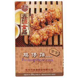 Picture of Xinyuan Chicken Whelp Cake (Ji Zai Bing) 9.8 Oz