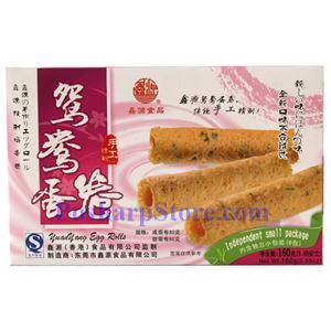 Picture of Xinyuan Sweet & Salty Mixed Egg Rolls 5.6 Oz