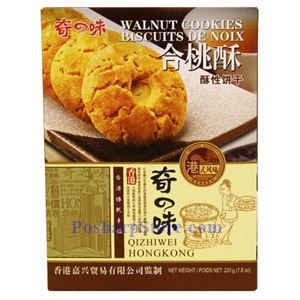 Picture of Qizhiwei  Macau Style Walnut Cake 7.8 Oz