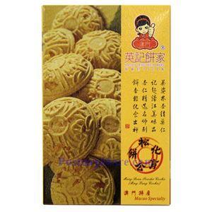 Picture of Macau Yeng Kee Bakery Mung Bean Powder Cookies 7.3 Oz