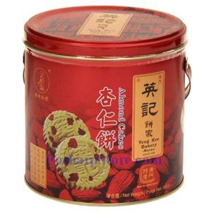 Picture of Macau Yeng Kee Bakery Almond Cakes 17.6 Oz