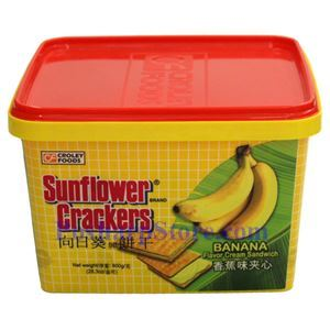 Picture of Sunflower Banana Flavor Cream Sandwich Crackers 28.3 Oz