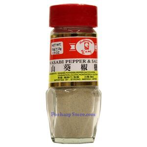 Picture of Golden Smell Washabi Pepper Powder 1.9 Oz
