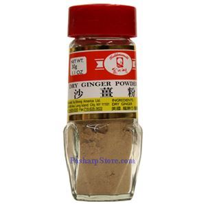 Picture of Golden Smell Dry Ginger Powder 1.1 Oz