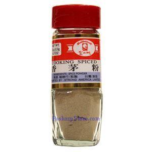 Picture of Golden Smell Lemongrass Powder 0.7Oz