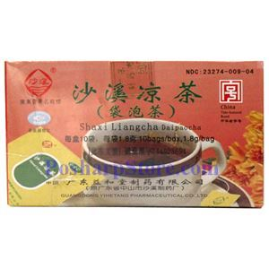 Picture of Shaxi Liangcha Teabag 10 Teabags