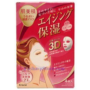 Picture of Kracie Hadabisei 3D Facial Mask 4 pcs