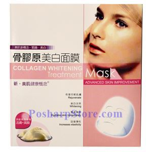 Picture of Collagen Whitening Treatment Mask  - Advanced Skin Improvement