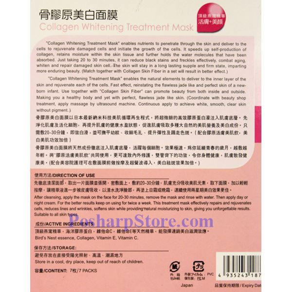 Picture for category Collagen Whitening Treatment Mask  - Advanced Skin Improvement