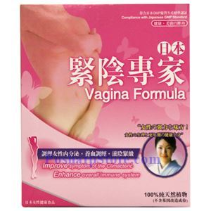 Picture of Japanese Vagina Tightening Formula