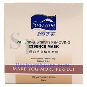 Picture of Sewame Whitening & Spot Removing Essence Mask 5 pcs