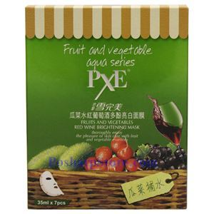 Picture of Sewame PXE Fruit & Vegetable Red Wine Brightening Mask 7 pcs