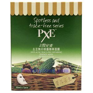 Picture of Sewame PXE Anti-Acne Trace-Free Essence Mask 7 pcs