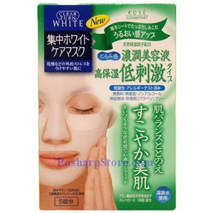 Picture of Kose Clear Turn Moisturizing Facial Mask 5 pcs