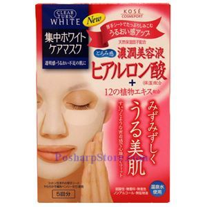 Picture of Kose Clear Turn White Hyaluronic Acid Facial Mask 5 pcs