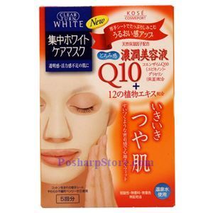 Picture of Kose Clear Turn White Coenzyme Q10 Facial Mask 5 pcs