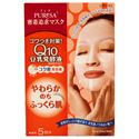 Picture of Utena Puresa Coenzyme Q10 Facial Mask 5 pcs